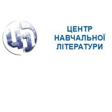Партнер УБА
